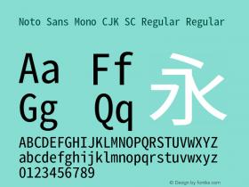 Noto Sans Mono CJK SC Regular