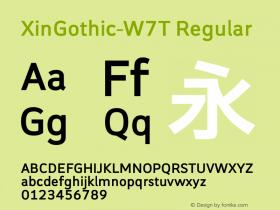 XinGothic-W7T