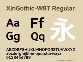 XinGothic-W8T