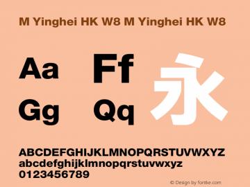 M Yinghei HK W8