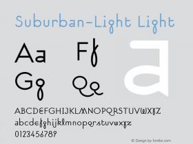 Suburban-Light