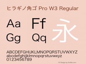 ヒラギノ角ゴ Pro W3