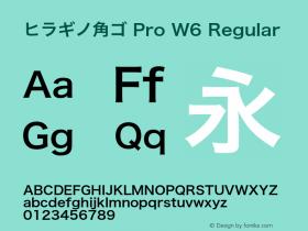 ヒラギノ角ゴ Pro W6