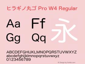 ヒラギノ丸ゴ Pro W4