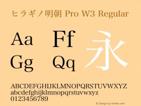 ヒラギノ明朝 Pro W3