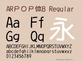ARPOP体B