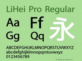 LiHei Pro