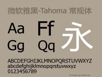 微软雅黑-Tahoma