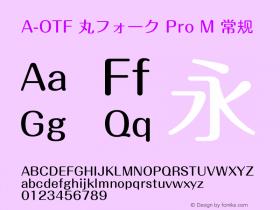 A-OTF 丸フォーク Pro M