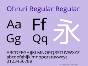 Ohruri Regular