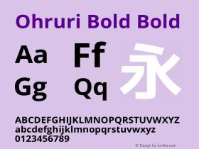 Ohruri Bold