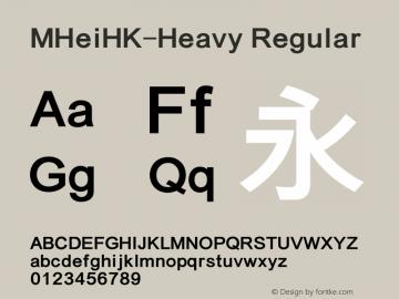 MHeiHK-Heavy