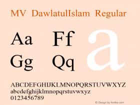 MV DawlatulIslam