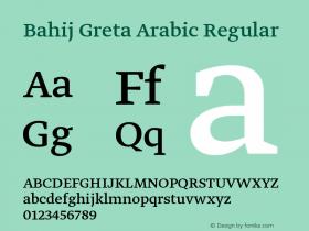Bahij Greta Arabic