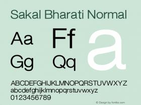 Sakal Bharati