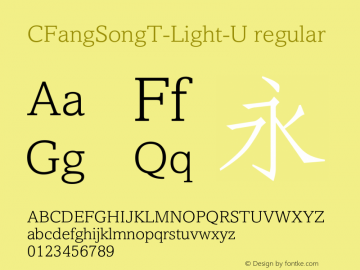 CFangSongT-Light-U