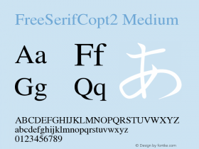 FreeSerifCopt2