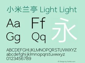 小米兰亭 Light
