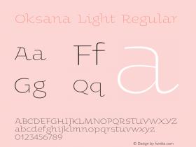 Oksana Light