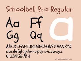 Schoolbell Pro