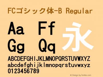 FCゴシック体-B