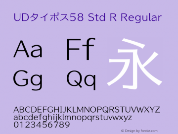 UDタイポス58 Std R