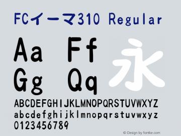 FCイーマ310