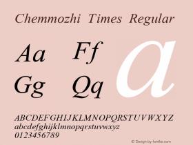 Chemmozhi Times