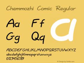Chemmozhi Comic