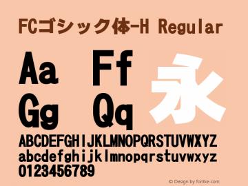 FCゴシック体-H