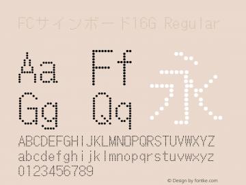 FCサインボード16G