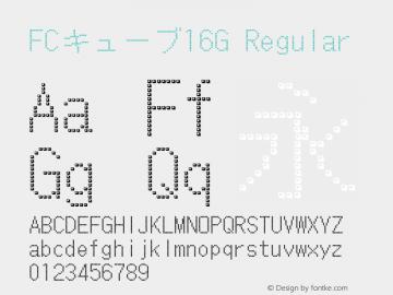 FCキューブ16G