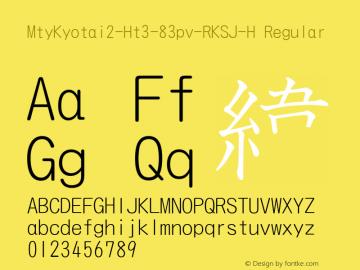MtyKyotai2-Ht3-83pv-RKSJ-H
