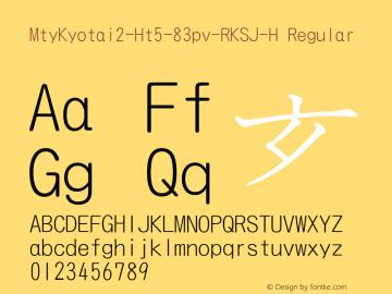 hirakakupro-w6 font