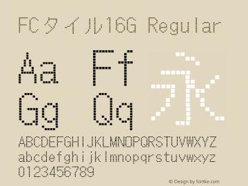 FCタイル16G
