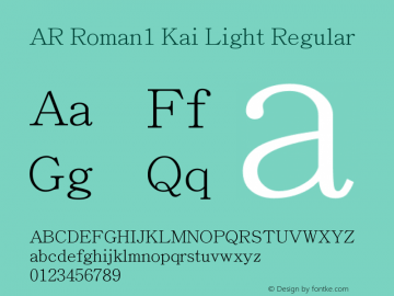 AR Roman1 Kai Light