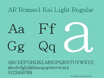 AR Roman1 Kai Light