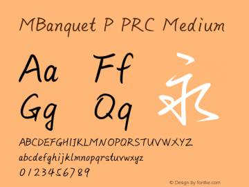 MBanquet P PRC