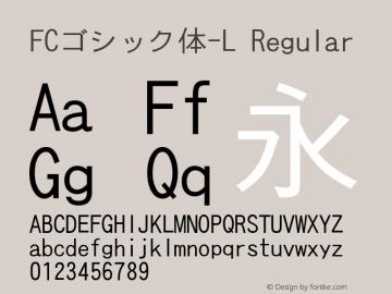 FCゴシック体-L
