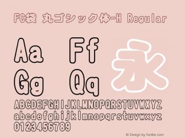FC袋 丸ゴシック体-H