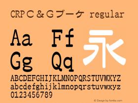 CRPC&Gブーケ