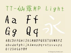 TT-仙草MP
