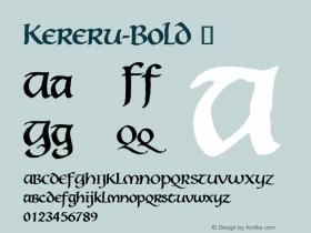 Kereru-Bold