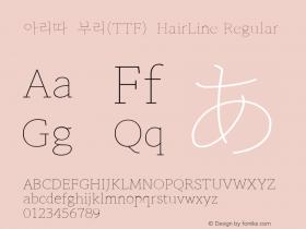 아리따-부리(TTF)-HairLine