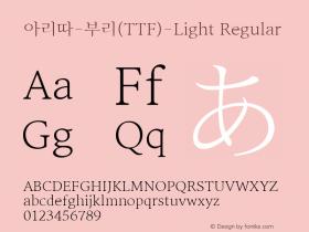 아리따-부리(TTF)-Light