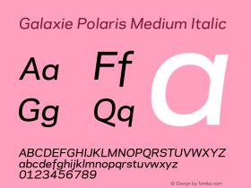 Galaxie Polaris