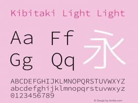 Kibitaki Light
