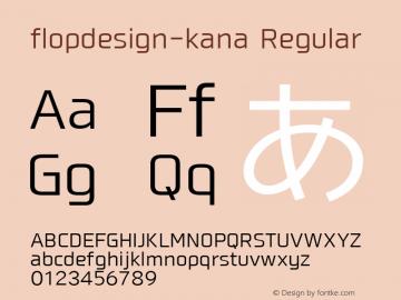 flopdesign-kana