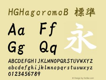 HGHagoromoB