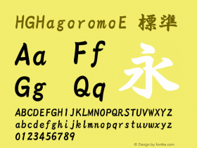 HGHagoromoE